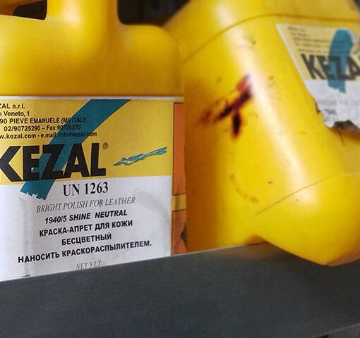 Кезал (Kezal)