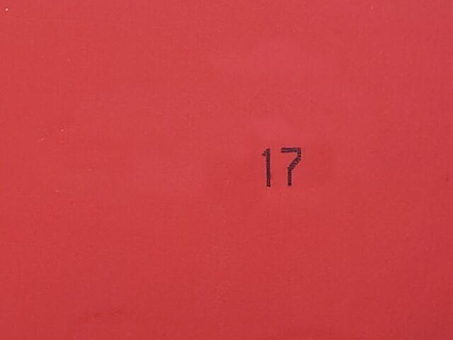 17 красный