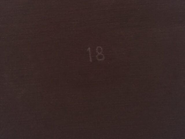 18 темно коричневый