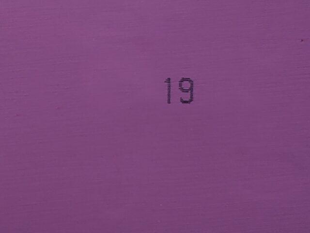 19 фиолетовый