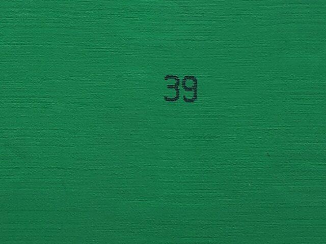 39 зеленый