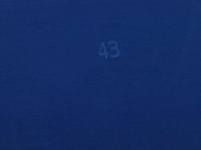 43 синий