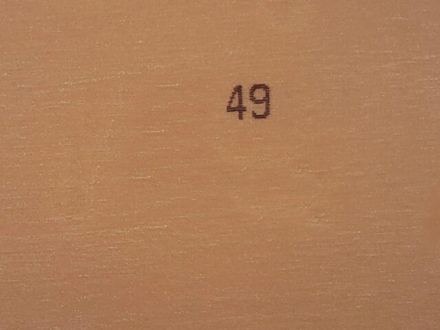 49 кремень