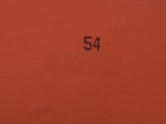 54 оранжевый