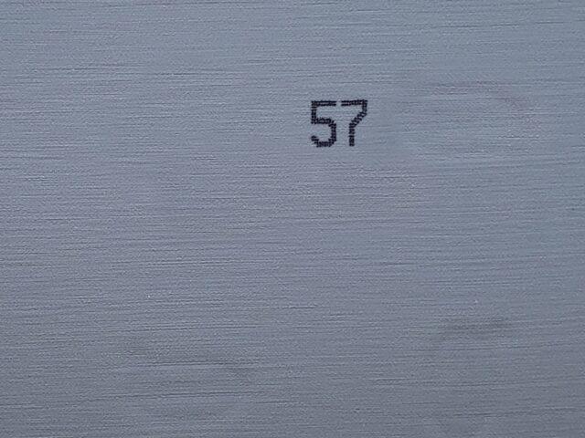 57 серый