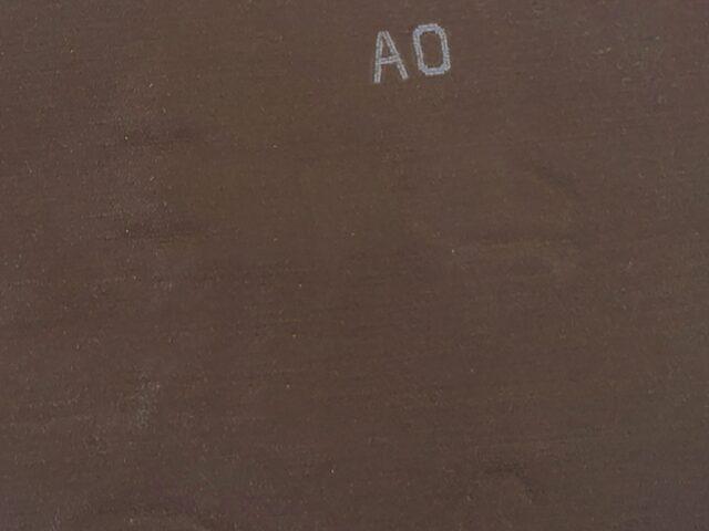 45(AO) коричневый