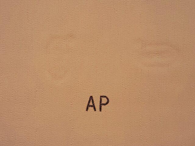 13(AP) прозрачный